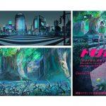 渋谷スクランブル交差点の大型ビジョン4面が連動、オリジナルアニメで広がる1万年