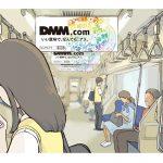 アニメ作品の中に広告が DMM picturesがプロダクト・プレイスメント事業開始