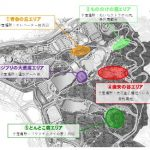 ジブリパークの基本デザイン、愛知県が明らかに 今後の焦点はプロジェクト予算と資金調達