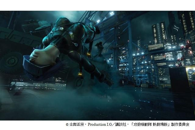 『攻殻機動隊 Virtual Reality Diver』