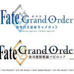 「Fate/Grand Order」TVシリーズと劇場映画に 制作はCloverWorksとIGの2スタジオ