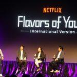 「詩季織々」米国Anime Expoで世界初上映 コミックス・ウェーブ・フィルム最新作を監督が語る