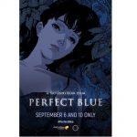 今敏「パーフェクト・ブルー」今秋全米500スクリーンで上映 米国GKIDSが配給権獲得