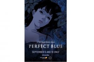 『PERFECT BLUE』