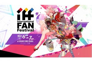 International Fan Festival Osaka 2018 (IFF 2018)