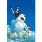 ロサンゼルス「Animation Is Film映画祭」で細田守特集 日本アニメのプレミアも続々