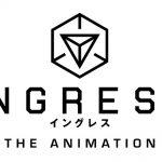 TVアニメ「イングレス」 10月18日から全話配信スタート 2話以降は配信先行