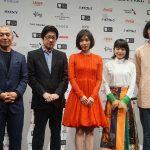 東京国際映画祭ラインナップ発表 国内外200本上映 湯浅政明特集にあのレア作品も!