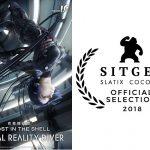 「攻殻機動隊 Virtual Reality Diver」 シッチェス映画祭でVR部門コンペ作品に