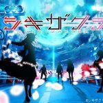 中京テレビがアニメ製作進出 TVアニメ「シキザクラ」に出資、制作はサブリメイション