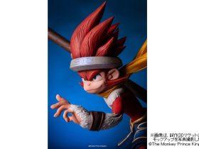 「The Monkey Prince(仮)」