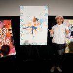 「もっと伝わりやすく、もっと多くの人に」 湯浅政明監督、東京国際映画祭で新作を語る