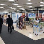 Japan Content Showcase 2018 総来場者数17675名 海外バイヤーが活発