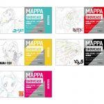 MAPPA5作品をまとめて展示 スタジオテーマの企画展