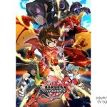 「爆丸」新TVアニメシリーズ 2019年4月よりテレビ東京でスタート