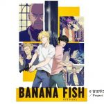「BANANA FISH」投票第1位 アニメ・オブ・ザ・イヤーのファン大賞に決定