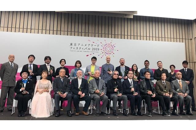 東京アニメアワードフェスティバル2019