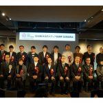 文化庁メディア芸術祭 アニメーション部門はフランス、マンガ部門は韓国作家が大賞受賞