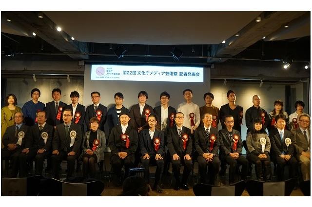 第22回文化庁メディア芸術祭