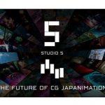 日本動画協会の新会員に株式会社5(ファイブ)大阪と台湾に拠点を持つアニメスタジオ