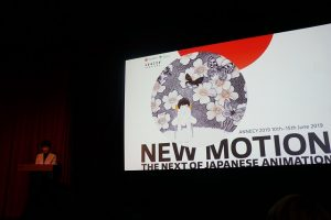 「NEW MOTIONーthe Next of Japanese Animationー」
