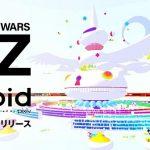 """「サマーウォーズ」公開から10年 仮想空間""""OZ""""をpixivが再現"""