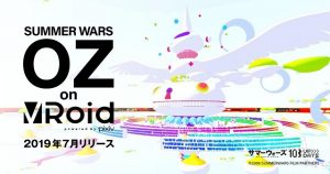 OZ on VRoid powered by pixiv