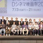 グランプリに初のアニメーション作品「タワー」、SKIPシティ国際Dシネマ映画祭