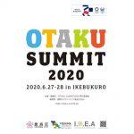 東京オリンピックと連動 来夏、池袋で「OTAKU SUMMIT 2020」開催