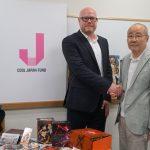 クールジャパン機構 米国の日本アニメ配給会社センタイに出資