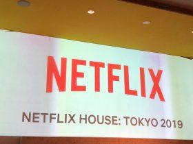 NETFLIX HOUSE:TOKYO