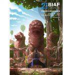 片渕須直監督に名誉賞、韓国・富川アニメーション映画祭が顕彰