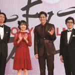 東京国際映画祭レッドカーペット のん、花澤香菜、宮野真守らも華やかさを演出