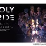 サイバーエージェント、「CAAnimation」第1弾アニメ製作「IDOLY PRIDE」発表