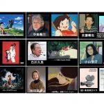アニメ功労部門顕彰者発表、撮影機のセイキも 東京アニメアワードフェスティバル2020