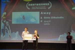 「AWAY」新千歳空港国際アニメーション映画祭