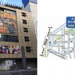 期間限定店舗「アニメイト池袋テンポラリーストア」 池袋本店隣にオープン