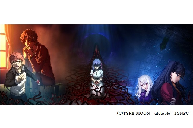 『Fate/stay night [Heaven's Feel]」II.lost butterfly