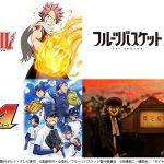 テレ東がYouTubeにアニメ専門チャンネル、アニメ本編1000話を無料配信
