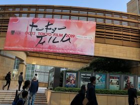 東京国際映画祭2019