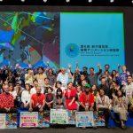 今年で7回目、新千歳空港国際アニメーション映画祭が作品エントリー開始
