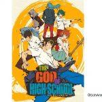 クランチロールオリジナル「THE GOD OF HIGH SCHOOL」、日本は7月からTV放送