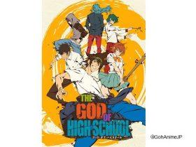 『THE GOD OF HIGH SC H OOL ゴッド・オブ・ハイスクール』