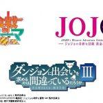 ワーナー ブラザース ジャパン、全世界向けオンラインアニメイベント開催