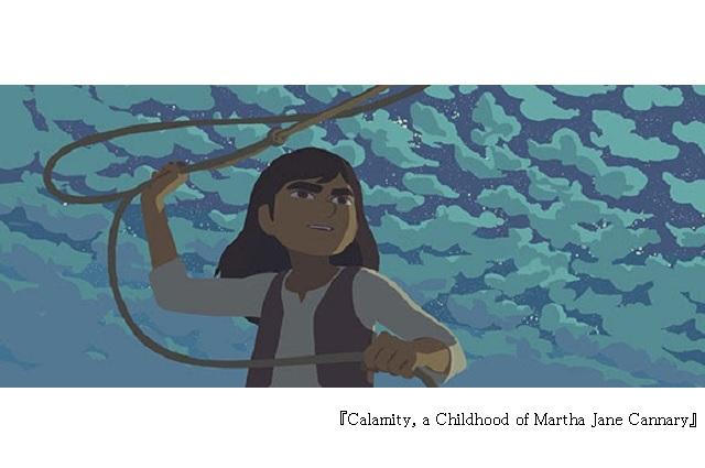 『Calamity, a Childhood of Martha Jane Cannary』