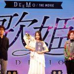 14歳女子中学生がグランプリ、ぽにきゃん劇場アニメ主題歌オーディション