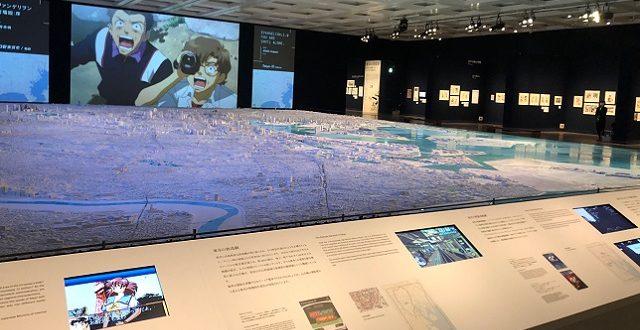 「MANGA都市TOKYO ニッポンのマンガ・アニメ・ゲーム・特撮2020」