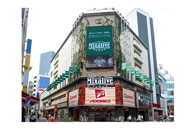 「Mixalive TOKYO(ミクサライブ東京)」