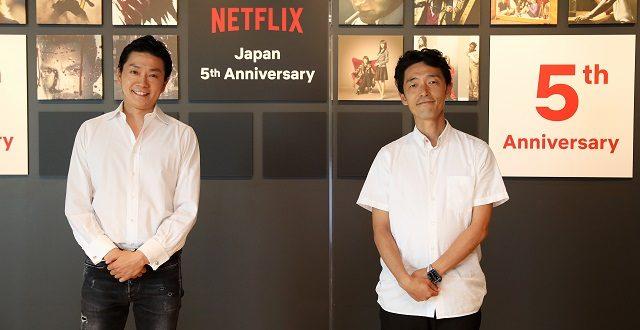 Netflix 日本ローンチ5周年オンライン記者説明会