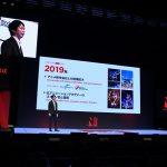 Netflix、2021年に向けアニメラインナップ発表 16作品を紹介
